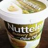 コストコNuttelex (ヌテレックス)オリーブオイル風味スプレッドのご紹介(低トランス脂肪酸)