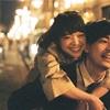 山田テルコはひとり静かに越境するーー映画『愛がなんだ』におけるアシ(足)をなくしたテルコについて