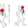 【キックの魅力】⑲顎を貫け!アッパー 細かすぎて伝わらないキックボクシング楽しさ・素晴らしさ