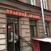 ペテルブルクに在る日本商品を置いてある店