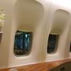 ファーストクラス世界一周航空券JGC修行7-2 キャセイパシフィック航空 香港→フランクフルト ファーストクラス搭乗記