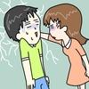 子どもの前で夫婦喧嘩する夫婦を見た 「人の振り見て我が振り直せ」
