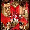 『ハイドリヒを撃て!「ナチスの野獣」暗殺作戦』