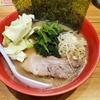 【神奈川】JR鴨宮駅『YABAI RAMEN圭一屋』を食べた。