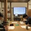 楽しく学べる英語