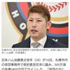 がんばれ!!北海道日本ハムファイターズ⑭加藤貴之選手 来シーズンこそは二桁勝利を!!!!!!!