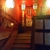 【アルゼンチン】日本食レストラン furaibo(風来坊)行き方 メニュー 治安 まとめ
