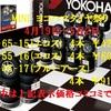 MINI ヨコハマタイヤ祭り開催します~!!