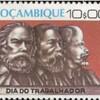 世界のマルクス切手は214枚か? マルクス切手完全収集