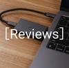【レビュー】内でも外でもこれ一台「UNI USB-C ハブ 6ポート」MacBookAir使用レビュー。