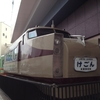 2014年3月 関東旅行記②終 東武博物館と上野発の夜行列車 の巻
