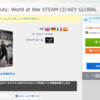 Call of Duty:World at Warを購入しました