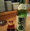 奈良で酒、飲みに行ってみた。
