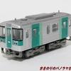 Bトレ JR四国1200形