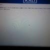 kalilinuxを導入したかった