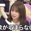 乃木フェス  決定版  毎日10連ガチャ無料!