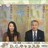 やいづTV  3/5  よさこい チーム「心結」