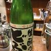 酷暑でもビール・ハイボールに対抗できる日本酒勢~生もと系にごり酒の炭酸水割りがおすすめ!【生もとのどぶ・梅津の笊など】