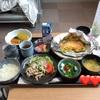 入院4日目 🍚お昼ご飯🍚