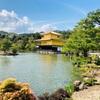 【京都最強の観光地】金閣寺を写真とともに紹介~何がすごいの?~