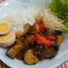 【スパイスカレー】夏野菜で作るスパイスカレー
