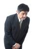 「遺憾の意」の違和感