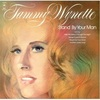 Stand By Your Man もしくはブルースブラザーズ特集#19 (1968. Tammy Wynette)