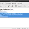 Ubuntuで普通に無線で使えるPS3コントローラー