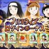 キャプテン翼〜たたかえドリームチーム〜にハロウィンイベント来る!