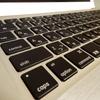 MacBook Airの打鍵音を静かに!キーボードカバーが超絶オススメ!