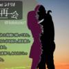 CoC 1on1シナリオ『遅すぎた再会』