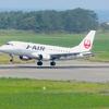 週末プチ旅行 〜新潟空港で飛行機ウォッチング〜