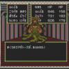 PCエンジンmini日記 邪聖剣ネクロマンサー:魔空王アザトースを撃破! しかし……