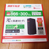 WHR-1166DHP3(バッファロー)の購入レビュー【価格・速度・WSR、dhp2との違い】