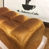 番外編(食パン) 俺のBakery&Cafe