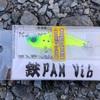 Jackson / 鉄 PAN Vib