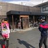 ロードバイク - 三味線Racingチームパンライド