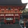 伏見稲荷に行くなら早朝がおススメ!/京都・ひとり旅
