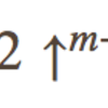 岩波科学ライブラリー253『巨大数』〜アッカーマン関数に関する合同式について〜