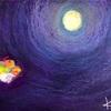 今日は「中秋の名月」ー夢のなかでもお月見ー