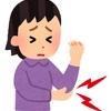 【ベンチプレス】肘裏の関節が痛い!痛みを軽減するアプローチ法とは?