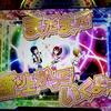 失敗を活かしてしっかりプロデュース!!【アイドルマスター ミリオンライブ!】