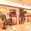 【オススメ5店】烏丸五条・京都駅周辺(京都)にあるワインが人気のお店