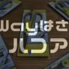 コクヨ2Wayはさみ「ハコアケ」ハサミモードとハコアケモードで使える便利なアイテム