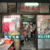 台湾・花蓮へのショートトリップ おすすめグルメ&スポット Vol.2