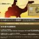 「アメックス・ゴールド」入会キャンペーン、5.5万ポイント+Amazonギフト券1万円+初年度年会費無料(12/15まで)