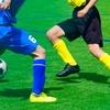 【サッカー・フットサル】個人的に一度試合中でやってみたいテクニック