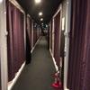 ちょっと京都へ女子一人旅〜ファーストキャビンでカプセルホテルデビュー