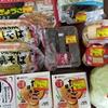 全て半額で購入1000円以下☆【食費節約】