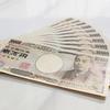 1記事10万円